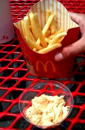 big mac sauce mcdonald's secret menu