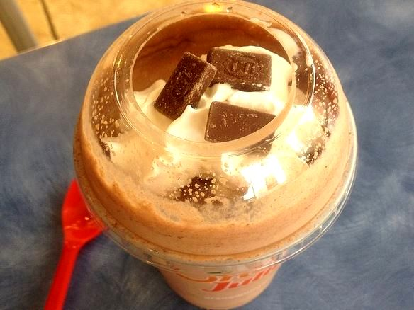 dairy queen secret menu frozen hot chocolate